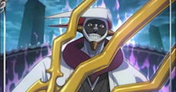 涅マユリSSR21の性能 | 十二番隊隊長