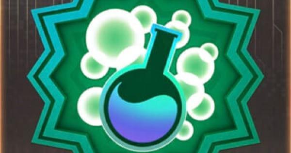 『コード:キュアー』の性能