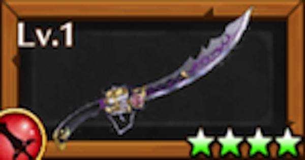 夏ブラッドモチーフ武器(剣)/ポルヴェレラーマの評価