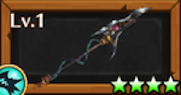 夏ヴィンセントモチーフ武器(竜)/ネーロザンナの評価