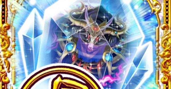 冥府の結晶〈アヴェスタ〉の効果と入手方法