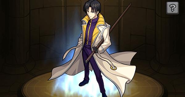 四乃森蒼紫の最新評価と適正クエスト│るろ剣コラボ