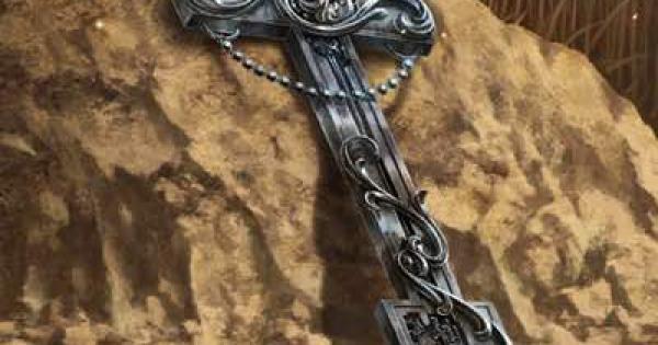 『銀鍵のロザリオ』の性能
