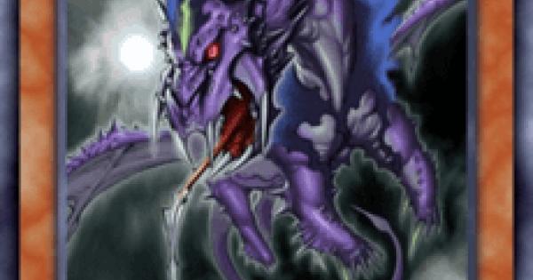 異界の棘紫竜の評価と入手方法