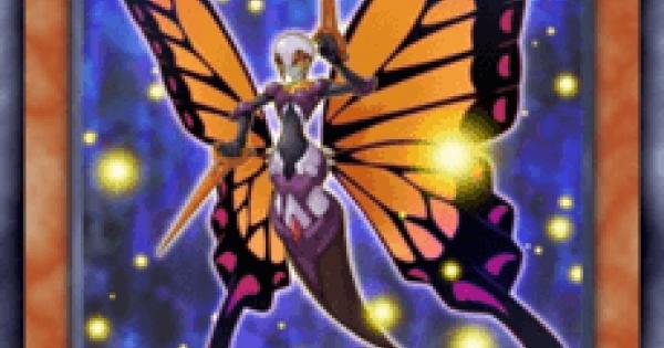 幻蝶の刺客アゲハの評価と入手方法