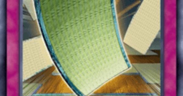 畳返しの評価と入手方法