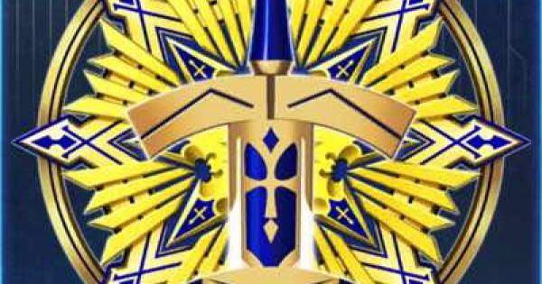 『勝利の兵装』の性能