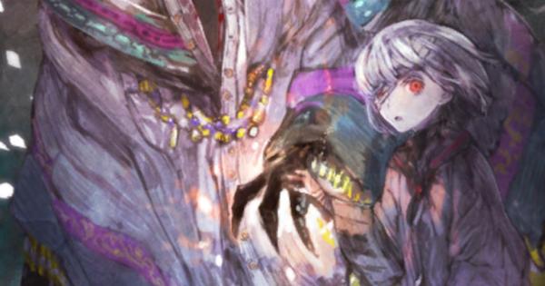 『クロスビッキの魔法姫と怪物』の性能
