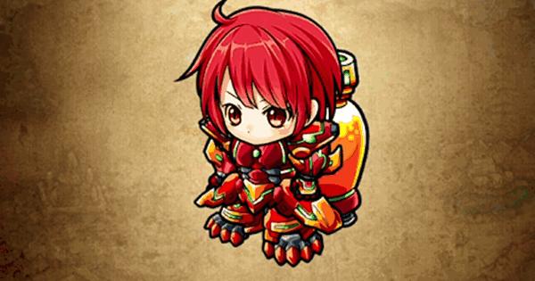 燬械龍の紅爛鎧の性能と入手方法