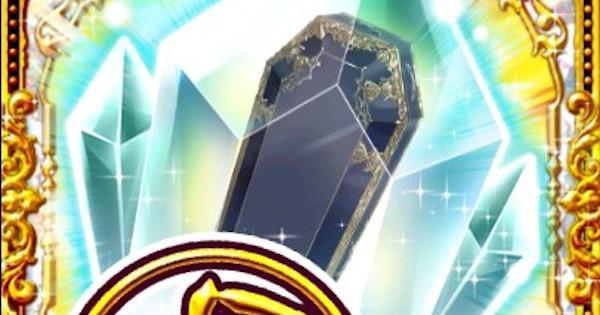 魔匠棺〈アルカ〉の結晶の効果と入手方法