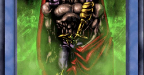 闇の支配者ゾークの評価と入手方法