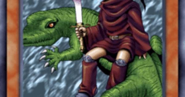 アイルの小剣士の評価と入手方法
