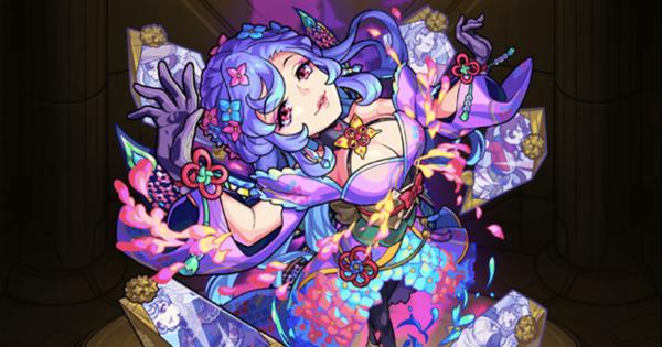 紫陽花(あじさい)の最新評価!適正神殿とわくわくの実