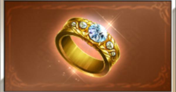「久遠の指輪」の入手方法/おすすめキャラ
