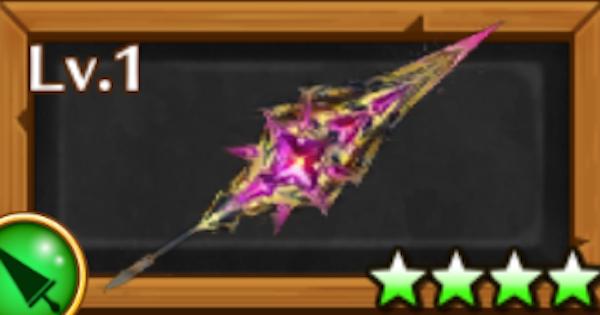 レインモチーフ武器(槍)/ダーク・ピアサーの評価