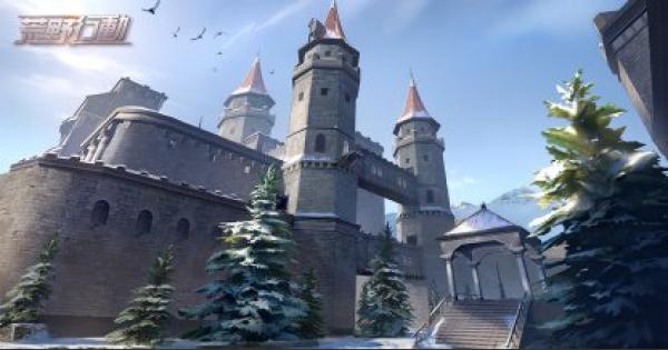 古城の神秘装置を探索!果たして神秘装置は実在するのか?