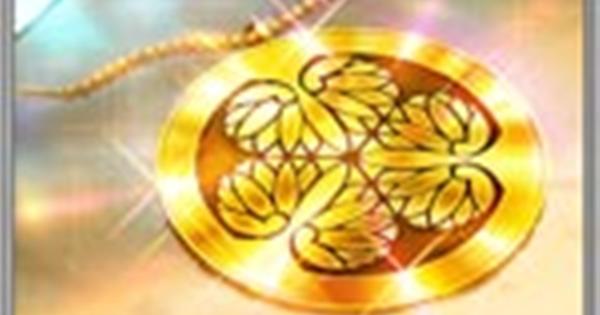 渚の葵紋の性能 | 後衛スキル