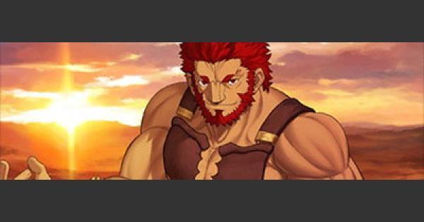 貯水槽の攻略と周回のポイント|復刻:Fate/Zeroコラボ