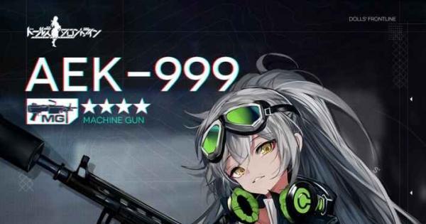 AEK-999の評価/レシピとスキン