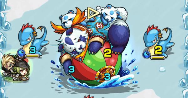 月夜の高原【1/水】攻略と適正キャラランキング丨閃きの遊技場