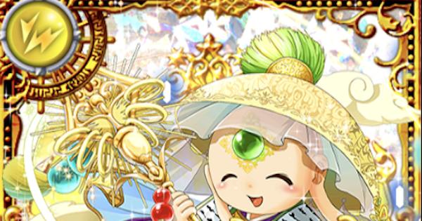 クシマ(魔道杯-綺石-)の評価