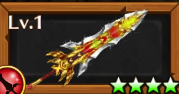 シャルロットモチーフ武器(光焔2)/グロリアスロードの評価