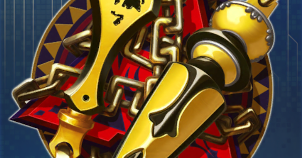 『神縫いの鎖』の性能