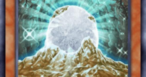 伝説の白石の評価と入手方法