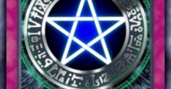 五稜星の呪縛の評価と入手方法