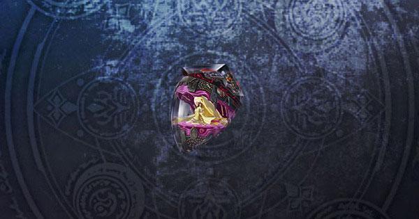 真珠姫ルゥルゥの性能と入手方法/おすすめ使い方