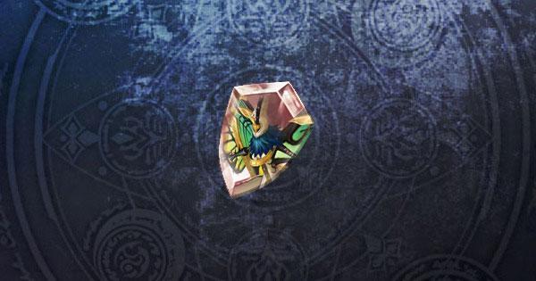 死蝶アラストールの性能と入手方法/おすすめ使い方