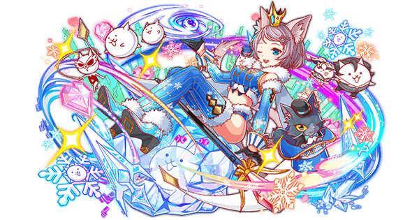 氷楔する猫女帝 ポワロの評価
