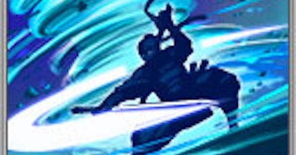 天津風の衝刃の性能 | 前衛スキル