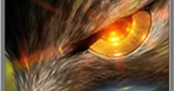 鷹の天眼の性能 | 補助スキル