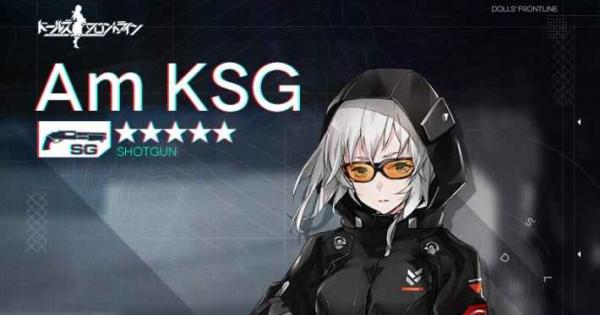 Am KSGのスキル性能と製造レシピ