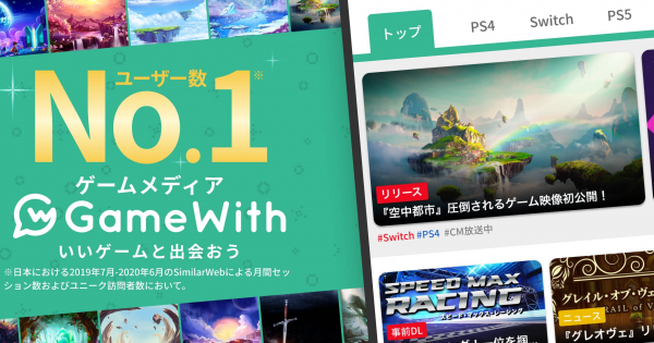 GameWithアプリ - ゲームを探すならGameWith