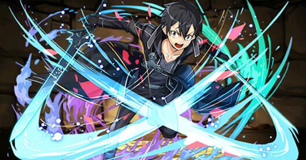 キリト(SAO/黒の剣士)の評価!超覚醒と潜在覚醒おすすめ
