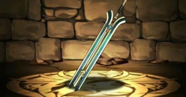 無銘の剣の評価とおすすめアシスト先