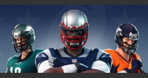 アメフトスキンが11月10日販売決定!NFLコラボ内容まとめ