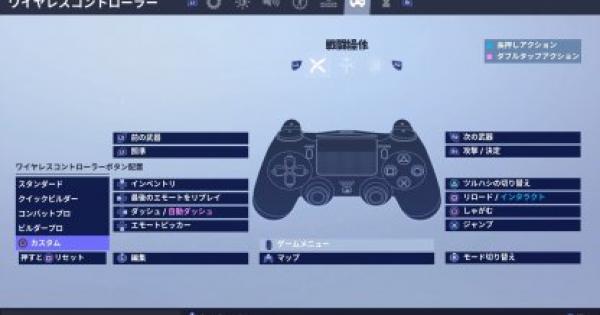 """エイムが吸いつく!通称""""安藤撃ち""""のやり方を解説!"""