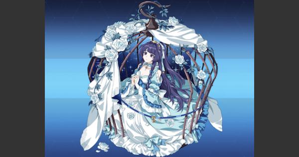 芽衣・姫(聖痕)の評価と装備おすすめキャラ