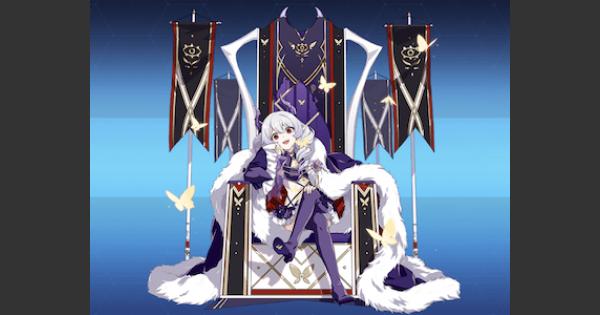 テレサ・魔王(聖痕)の評価と装備おすすめキャラ