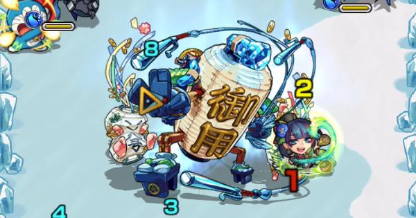ZENIGATA〈ゼニガタ〉【究極】攻略と適正ランキング