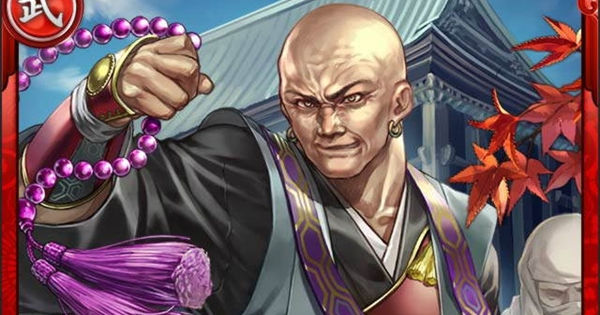 勝興寺顕栄N6の性能