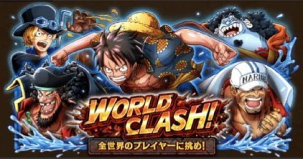 ワールドクラッシュ Global版を止めろ!vsサボ攻略