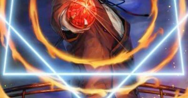 『火炎伯爵』の性能と評価