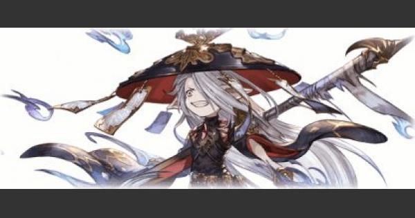グラブル】カラクラキル(召喚石)の評価|白詰草想話【グランブルー ...