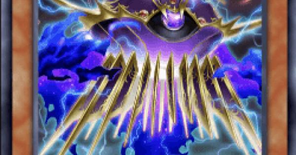闇霊神オブルミラージュの評価と入手方法