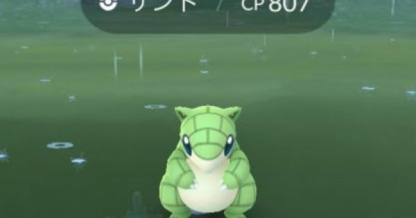 サンド色違い実装!鳥取県で大量発生中