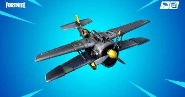 飛行機が遂に実装!!「X-4ストームウイング」の特徴と性能